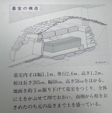 f0000521_19241639.jpg