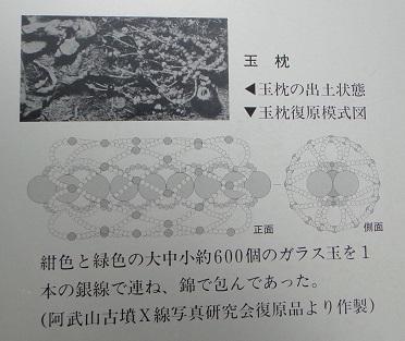 f0000521_19244947.jpg