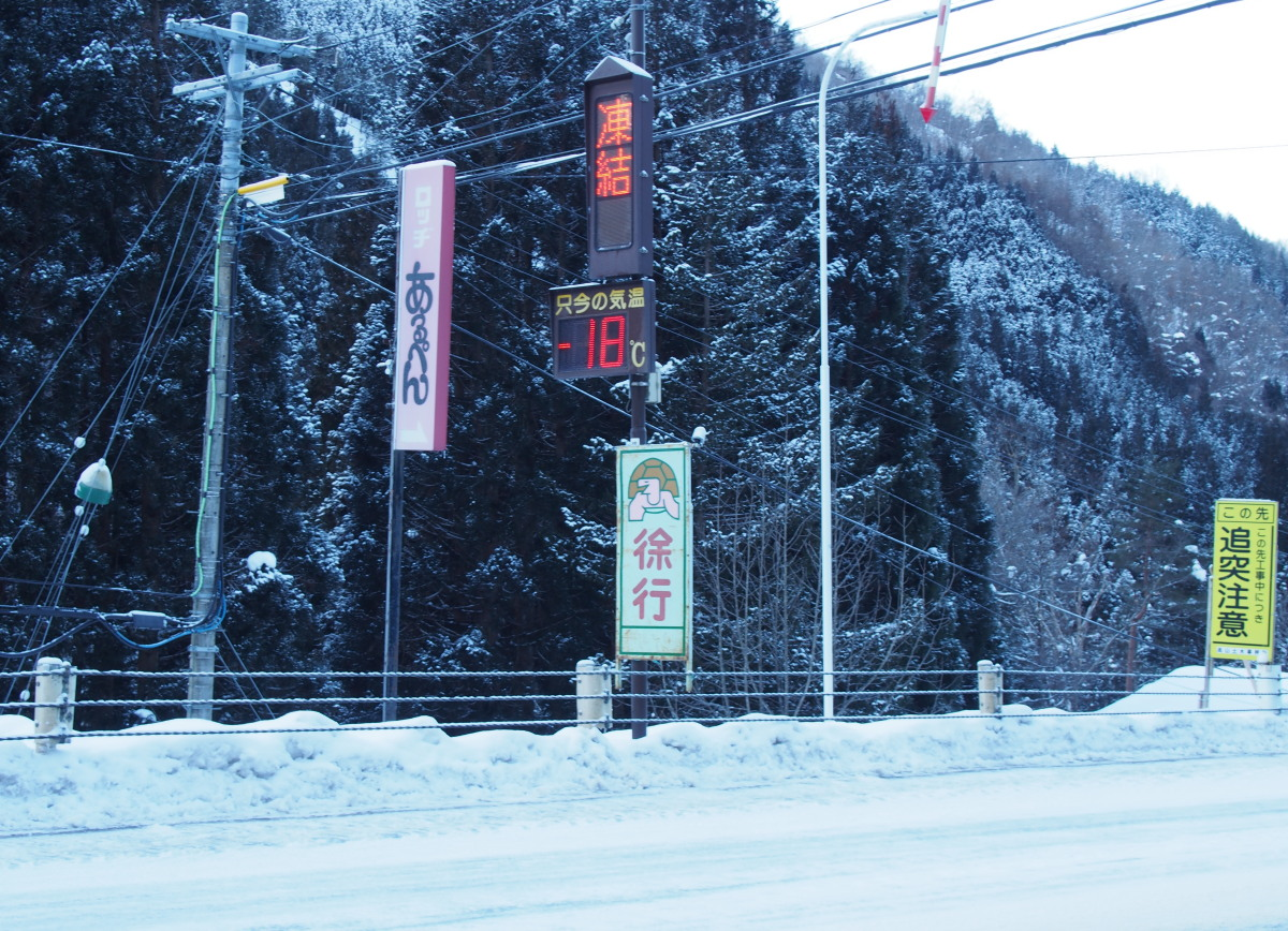 雪が好き、でも晴れが好き_a0203733_10182928.jpg