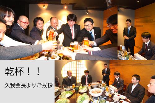 京都会議_c0324041_15344105.jpg