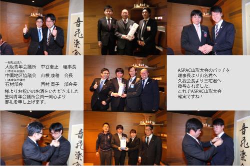 京都会議_c0324041_15344161.jpg