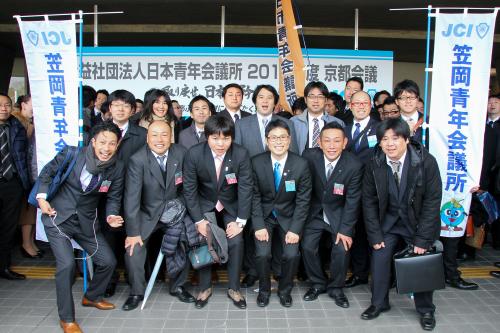京都会議_c0324041_15344441.jpg