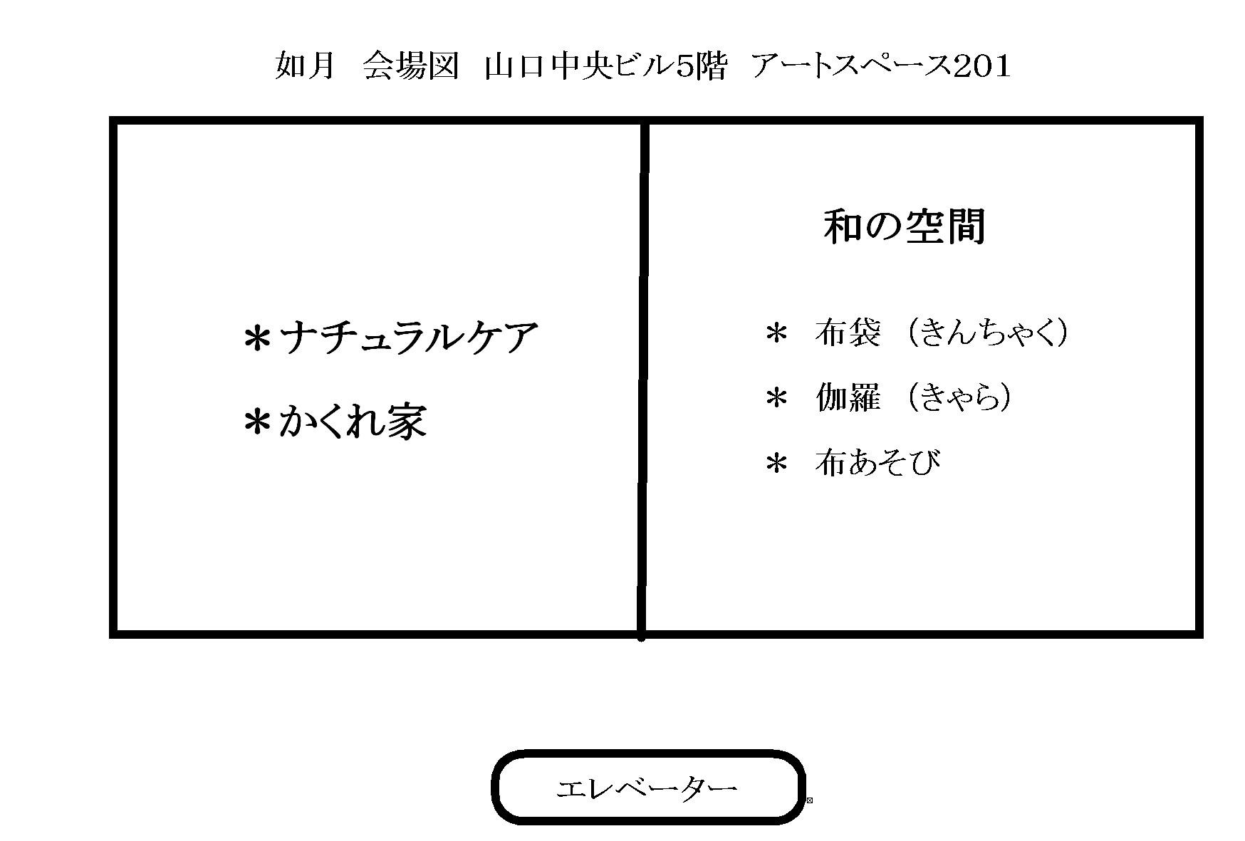 f0238042_23501013.jpg