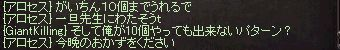e0064647_13101335.jpg