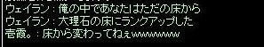 f0101947_2035476.jpg