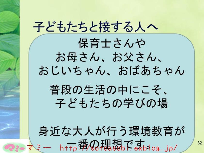 d0105749_13303236.jpg