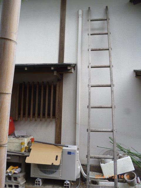 天井埋込形エアコンの入替_e0207151_1354027.jpg