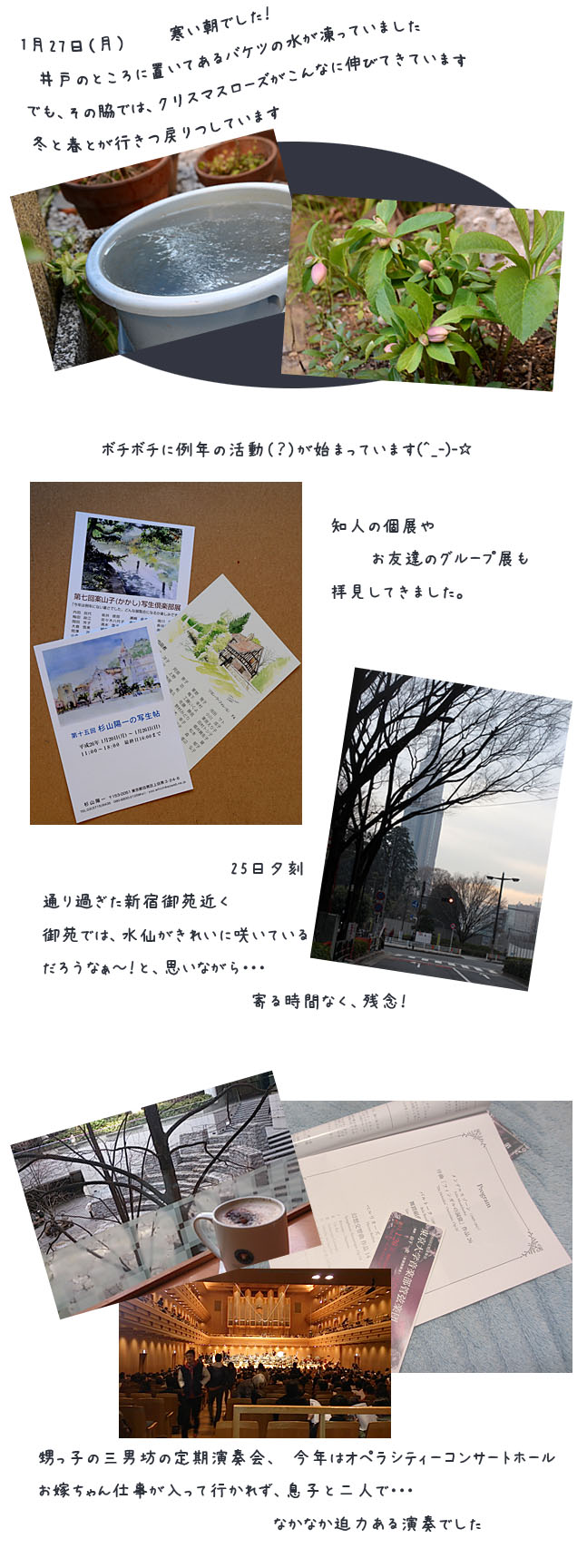 e0020954_20254132.jpg