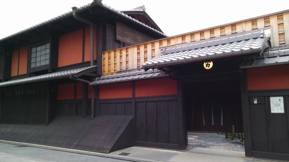 滞在時間1時間の京都^^_e0116960_2119479.jpg
