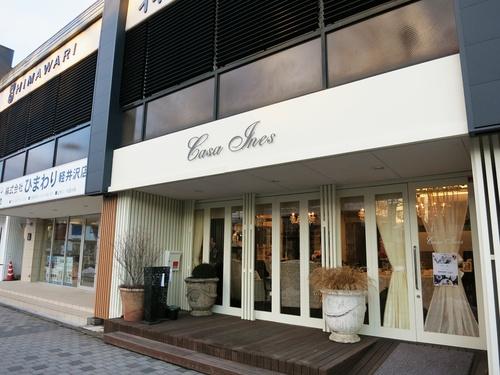 輸入インテリア雑貨のお店 Casa Ines☆New Open!_f0236260_22133536.jpg