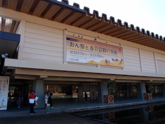 京都    3日目_f0158364_18103226.jpg