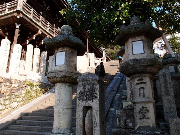 京都    3日目_f0158364_18113209.jpg