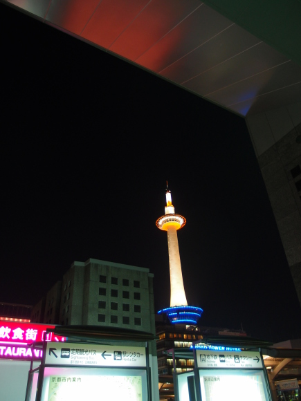 京都    3日目_f0158364_18140745.jpg