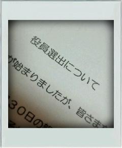 a0075367_1011715.jpg
