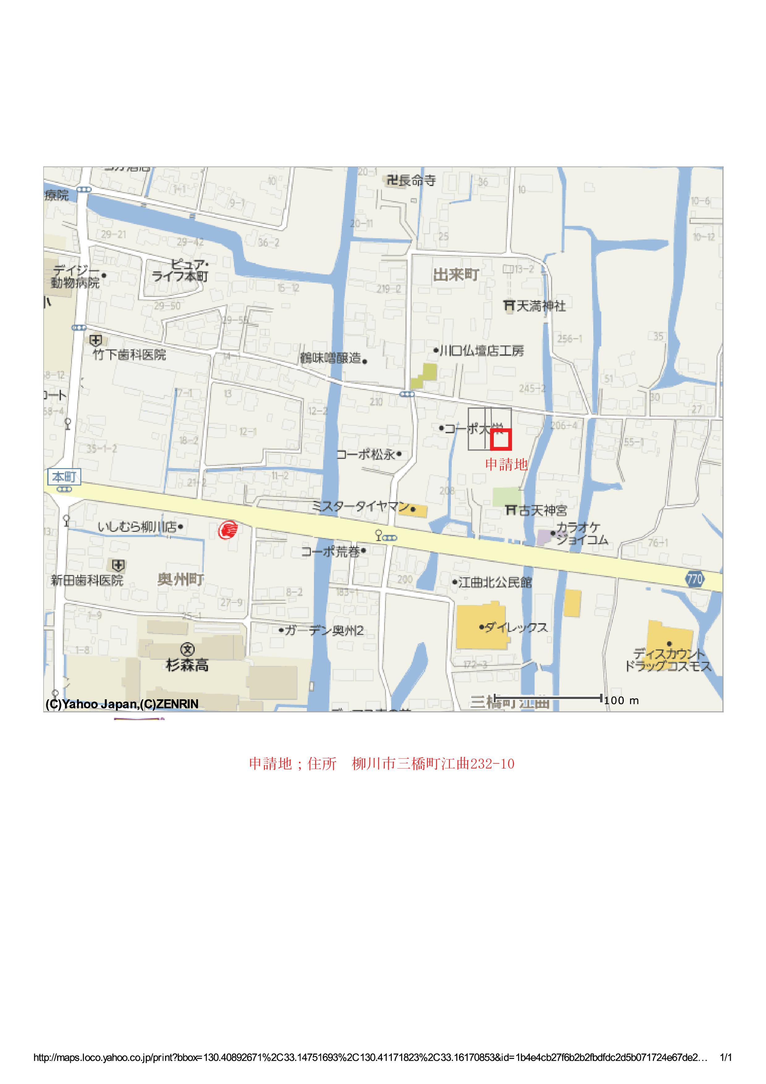 柳川市M邸・・・完成!!_d0229567_11381233.jpg