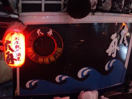 横浜の先輩と_a0160770_11571799.jpg
