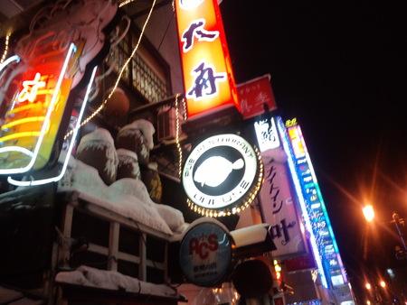 横浜の先輩と_a0160770_11573715.jpg
