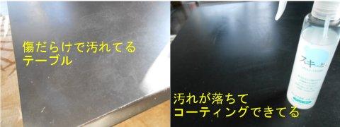 f0055380_1313771.jpg