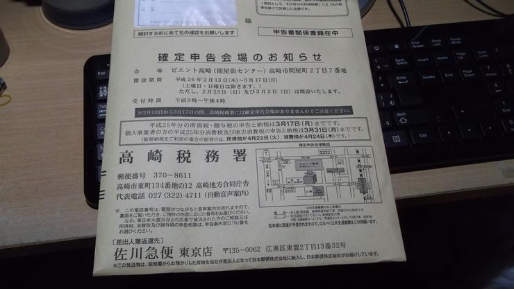 c0212083_22312120.jpg