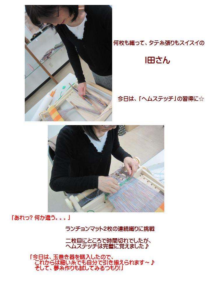 c0221884_2205417.jpg