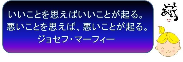 c0190486_23452530.jpg