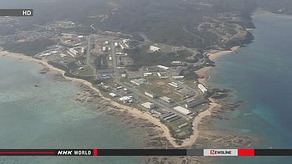 沖縄の議員ら基地移設中止要請_f0150886_120424.jpg