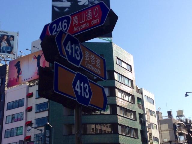今日は東京(^○^)_f0039487_956292.jpg