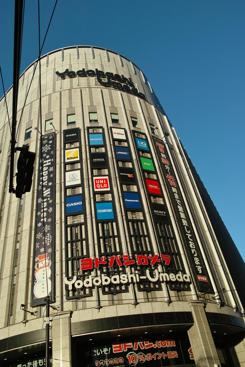 「OSAKA STATION CITY~2014~」_a0133692_15531185.jpg
