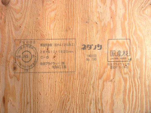 O様邸「外旭川の家」_f0150893_14521234.jpg
