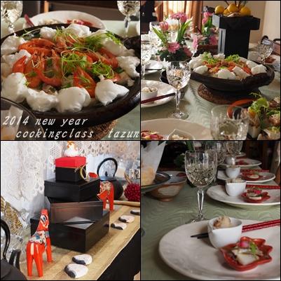 新春styleでお料理教室でした♪_d0144095_16543860.jpg