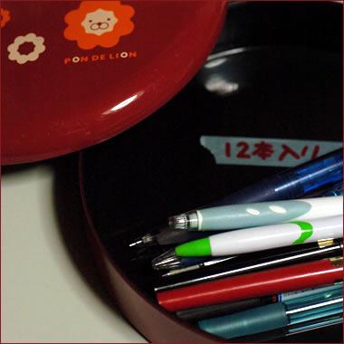 多すぎるペンの件。_b0067598_15575675.jpg