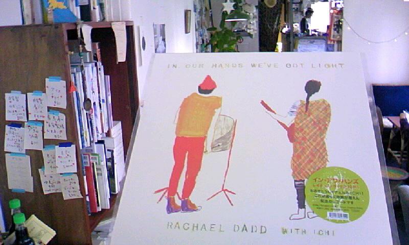 2/28(金) Rachael Dadd+ICHI @ 食堂カルン_b0125413_15363816.jpg