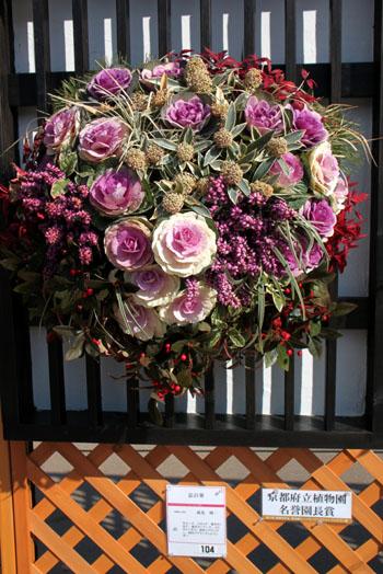 府立植物園 花詣_e0048413_2113344.jpg