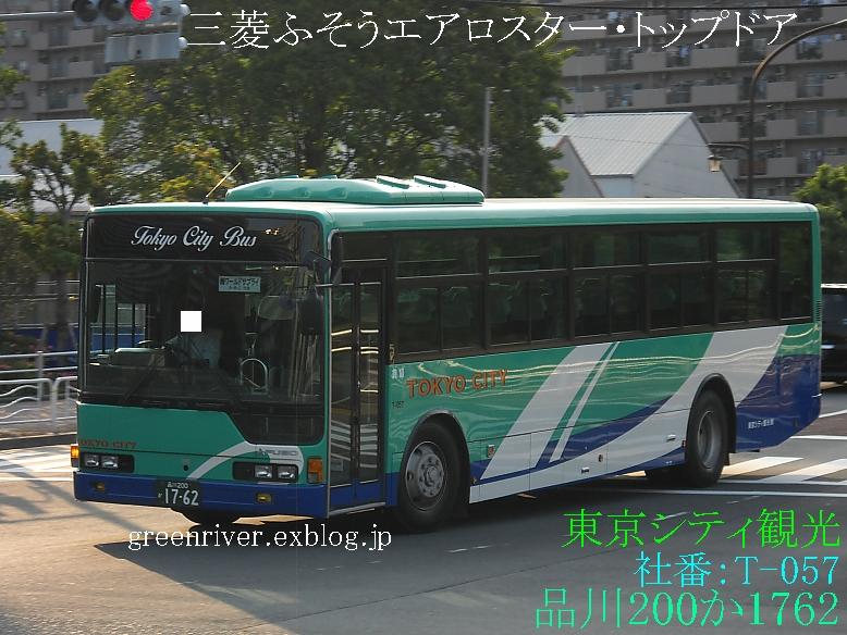東京シティ観光 1762_e0004218_20455975.jpg