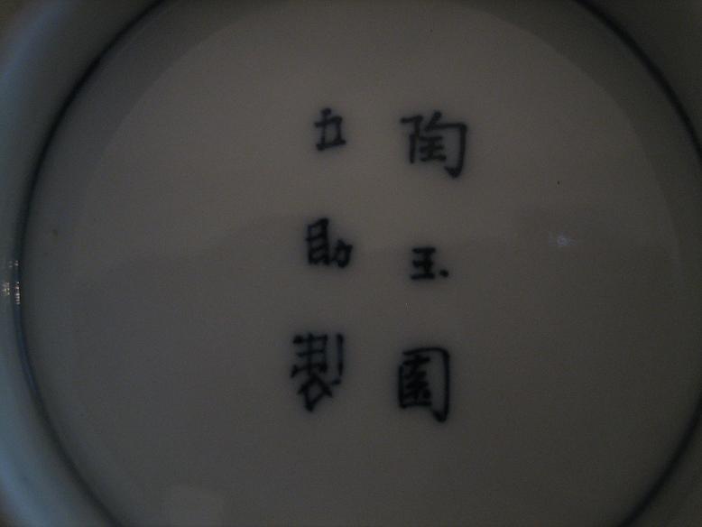 f0222819_21315910.jpg