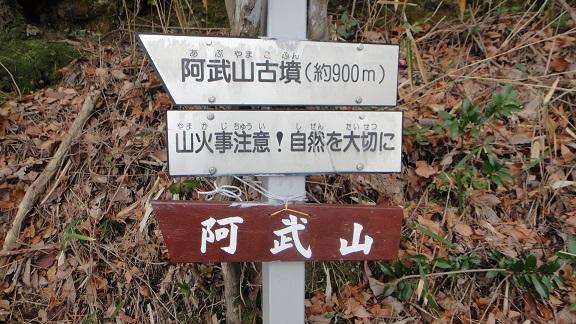 f0000521_14355272.jpg