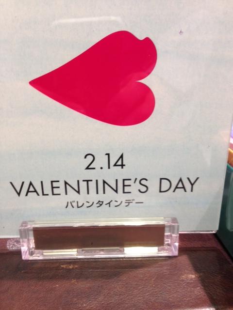 バレンタインギフト_b0226322_12305885.jpg