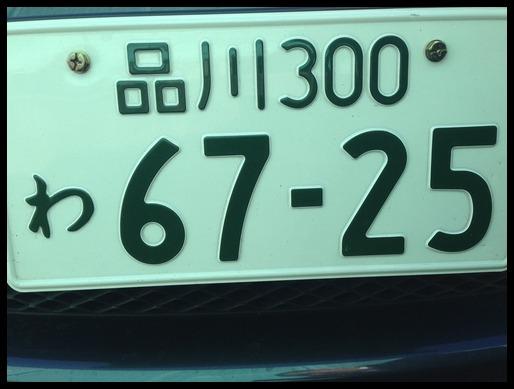 e0069024_1949887.jpg