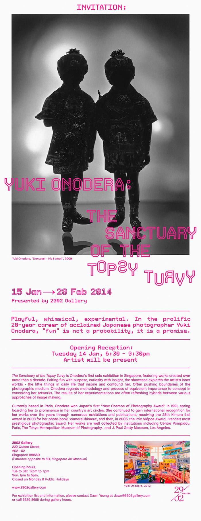オノデラユキ氏 個展「The Sanctuary of the Topsy Turvy」_b0187229_12225227.jpg
