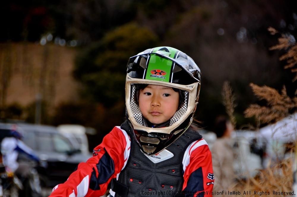 JOSF2014 OPENING RACE(緑山1月定期戦)VOL15:コース外の風景_b0065730_2034511.jpg