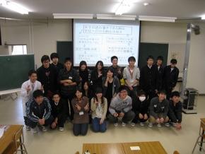 新潟翠江高等学校においてワークショップ『これからの<不平等>の話をしよう』を実施しました。_c0167632_19232951.jpg