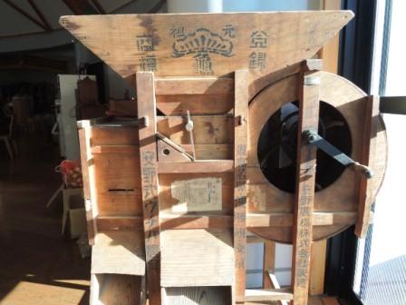 昭和24年全国農機具大博覧会最高賞「安野式ウチバ唐箕」_b0206037_9113676.jpg