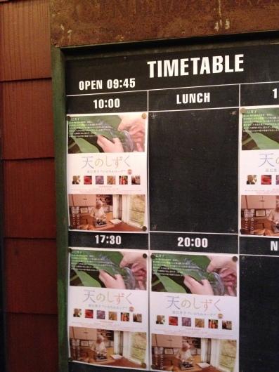 鎌倉の日々_a0267845_22343675.jpg