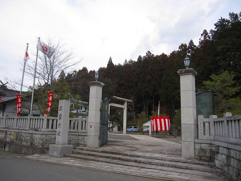京都にある【出雲大社分院】とは_e0237645_2336402.jpg