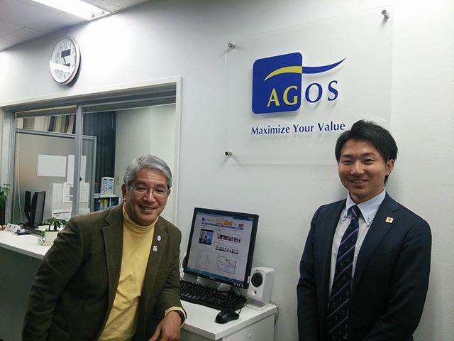 2014.1.29 渋谷のアゴス・ジャパンを訪問_f0138645_20204932.jpg