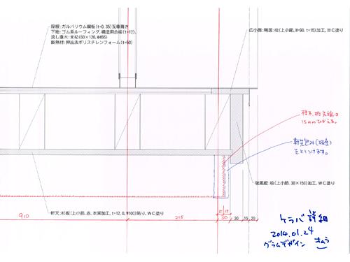 f0108347_18213418.jpg
