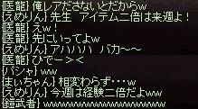 a0201367_11555589.jpg