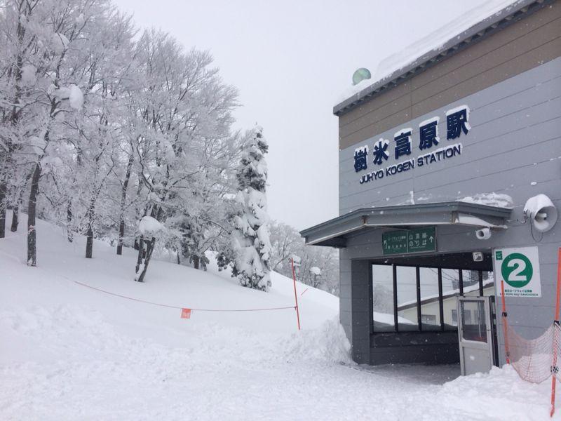 スキー(蔵王)_e0233674_21322696.jpg