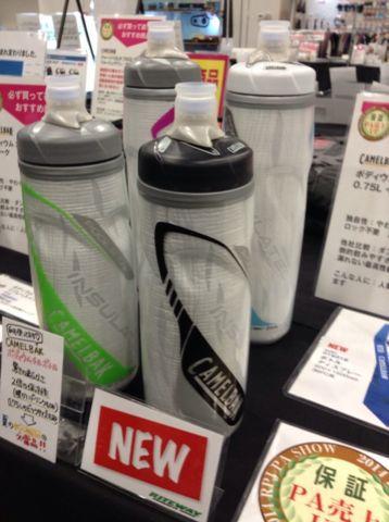 本日は名古屋展示会_e0138781_12593011.jpg