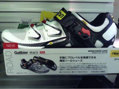 本日は名古屋展示会_e0138781_12593557.jpg